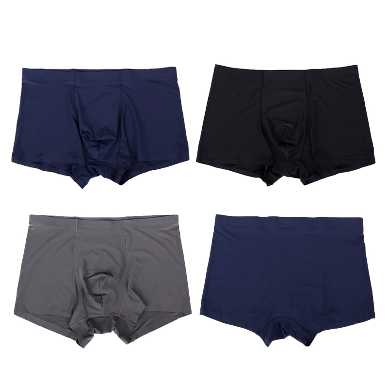 Shorts Men Underwear U-Pouch Seamless Sexy Fashion Hot Classic Soft L-3XL New-Arrival