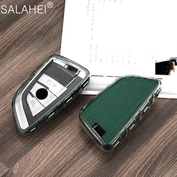 TPU Carbon Fiber Car Key Cover For BMW X1 X3 X5 X6 X7 1/3/5/6/7 Series G30 G20 G32 G11 F20 Z4 F48 F39 G01 G02 F15 F16 G07 image