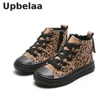 Kids Shoes Casual Fashion Leopard Sequin Star Baby Boys Snea