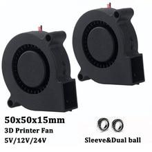 2 sztuk Gdstime 50mm DC 24V 12V 5V rękaw/podwójna piłka 5015 wentylator dmuchawy 50x15mm odśrodkowy Turbo wentylator chłodnicy 5cm dla 3D Prin
