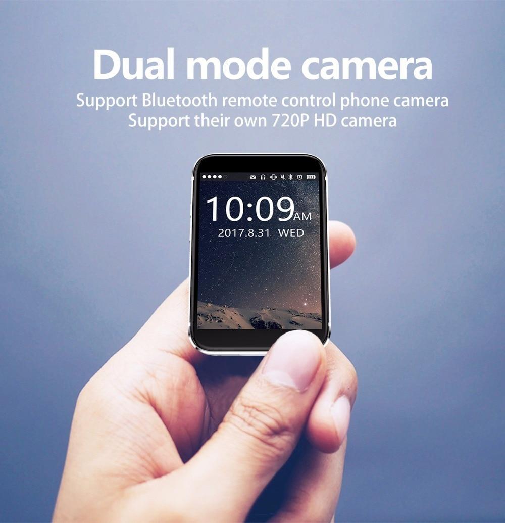 Last phone Monitor small 14