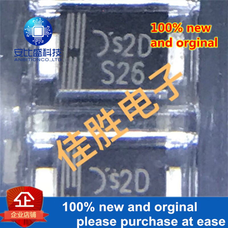 50pcs 100% New And Orginal 2A60V SMAF Silk-screen S26 Schottky Diode   In Stock