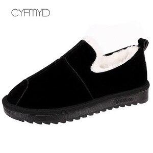 Image 3 - Chaussures de neige dhiver pour femmes grande taille 43 44 daim en caoutchouc souple grosses bottes cheville femme mode chaussures imperméables femmes antidérapant