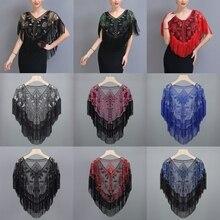 Women Net Yarn Irregular Dense Tassel Hem Shawl Belly Dance Sequin Beads Cape 83XF