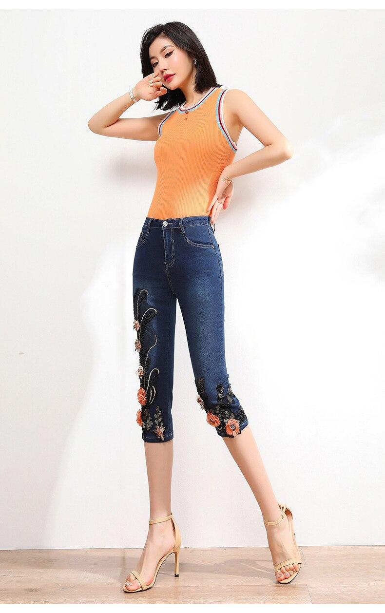 KSTUN FERZIGE Women Jeans Shorts High Waist Stretch Dark Blue Beaded Flowers Mom Jeans Push Up Sexy Short Pants Summer Mujer Jeans 36 15