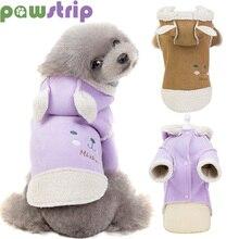 цена на Cartoon Bear Dog Clothes Winter Warm Puppy Jacket Soft Fleece Small Dog Coat Pets Cat Clothes Hoodie For Dogs/Cats Bulldog Teddy