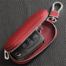 купить 2 Color Genuine Leather Car Key Wallets Men Key Holder Housekeeper Keys Organizer Women Keychain Covers Zipper Key Case Bag  по цене 206.57 рублей