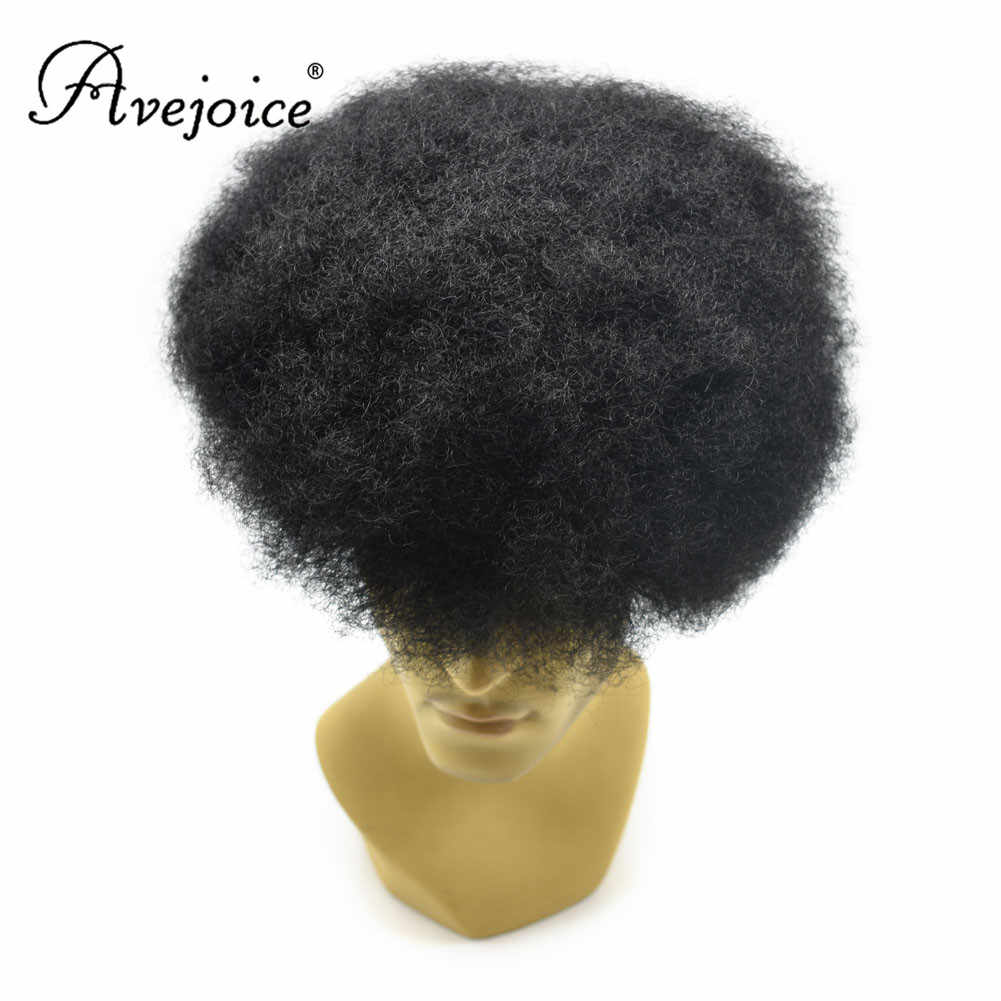 Afro Curly Men Toupee Durable Replacement Lace & PU Afro Kinky Curly Remy Hair For Men Remy Hair Replacement Men Wig Avejoice