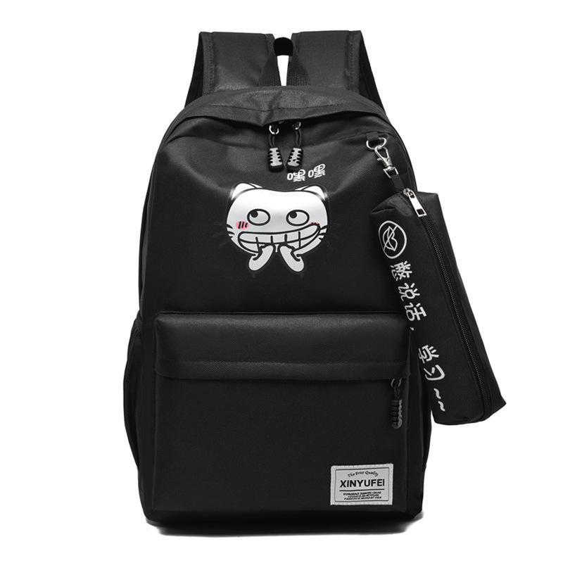 School Bag 2019 New Style Backpack Middle School Students School Bag Oxford Cloth Night Light Backpack For Both Men And Women Sc