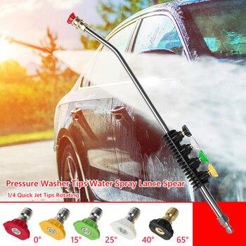 Lavadora a presión de Metal varita consejos de agua Lance lanza rápido Jet consejos rotación Turbo boquilla 1/4 conexión rápida de alta presión de lavado