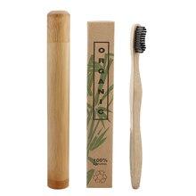 Дорожные бамбуковые зубные щетки, мягкая щетина, уход за полостью рта, антибактериальная щетка для зубов с коробкой для хранения