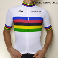 SENDIYOU.FS new road mountain bike short sleeved cycling clothes breathable fast dry mesh rainbow stripes mtb jersey clothes