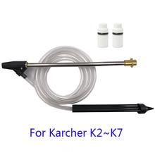 בלחץ גבוה מכונת כביסה עם לשטוף אקדח חול ורטוב פיצוץ ערכת צינור קרמיקה זרבובית חיבור מהיר לאנס K2 K3 k4 K5 K6 K7