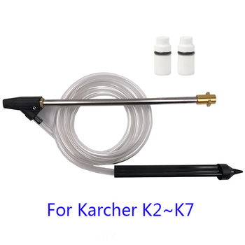 High Pressure Washer with Wash Gun Sand And Wet Blasting Kit Hose Ceramic Nozzle Quick Connect For Karcher K2 K3 K4 K5 K6 K7 high pressure washer sandblasting kit for boach sand and wet blasting kit professional working sand blasting hose mobh007