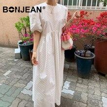 Платье женское длинное в Корейском стиле, элегантная летняя одежда, белый и желтый цвета, Z351