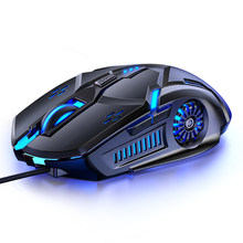 G5 Wired Gaming Mouse Colorful Backlight 6 Button Silent Mouse 4-Speed 3200 DPI RGB Gaming Mouse For Computer Laptop Mice
