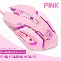 Розовая компьютерная мышь