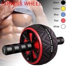 Горячая ABS брюшной ролика колеса тренировки немой ролик руки спина живот основной тренер фигуру учебные материалы, тренажеры