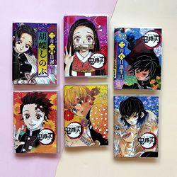 Japanese Anime Demon Slayer Notebook Hand Book Office Supplies Animation Surrounding Kochou Shinobu Tomioka Giyuu