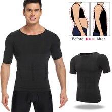 Shaper do corpo dos homens controle da barriga shapewear homem shapers modelagem roupa interior cintura trainer postura corretiva emagrecimento colete espartilho