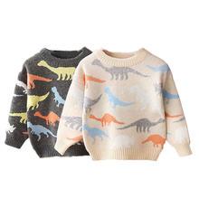 Детские свитера для маленьких девочек и мальчиков вязаный пуловер