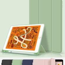 Чехол для нового iPad 9,7 дюйма чехол с держателем для карандашей, тонкий трехскладной PU кожаный смарт-чехол просыпается