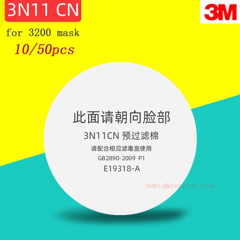 Respirador de algodón con filtro 3M 3N11CN, 10/50 Uds., antipolvo, antipartículas, puede reemplazarse para filtración de máscara de Gas 3200