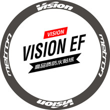 vision EF team version wheel set stickers road bike stickers bicycle carbon knife ring rim reflective stickers custom