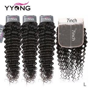 Yyong, малазийские пучки с глубокой волной, 7x7, человеческие волосы с закрытием, Remy, 8-30 дюймов, пучок с фронтальной тесьмой