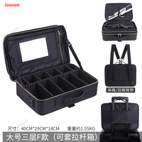 Cosmetic bag capacity portable net red professional cosmetics storage box makeup manicurist clapboard luggage CD50 T03