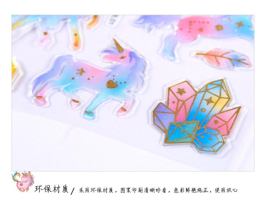 20 шт./партия Dropstick 3D единорог Пегас Кристалл позолота Декоративные Канцелярские наклейки Скрапбукинг DIY дневник альбом палка этикетка
