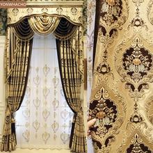 Cortinas personalizadas de lujo para sala de estar, chenilla gruesa, Jacquard, tela dorada, cortina opaca, cenefa de tul, panel B536