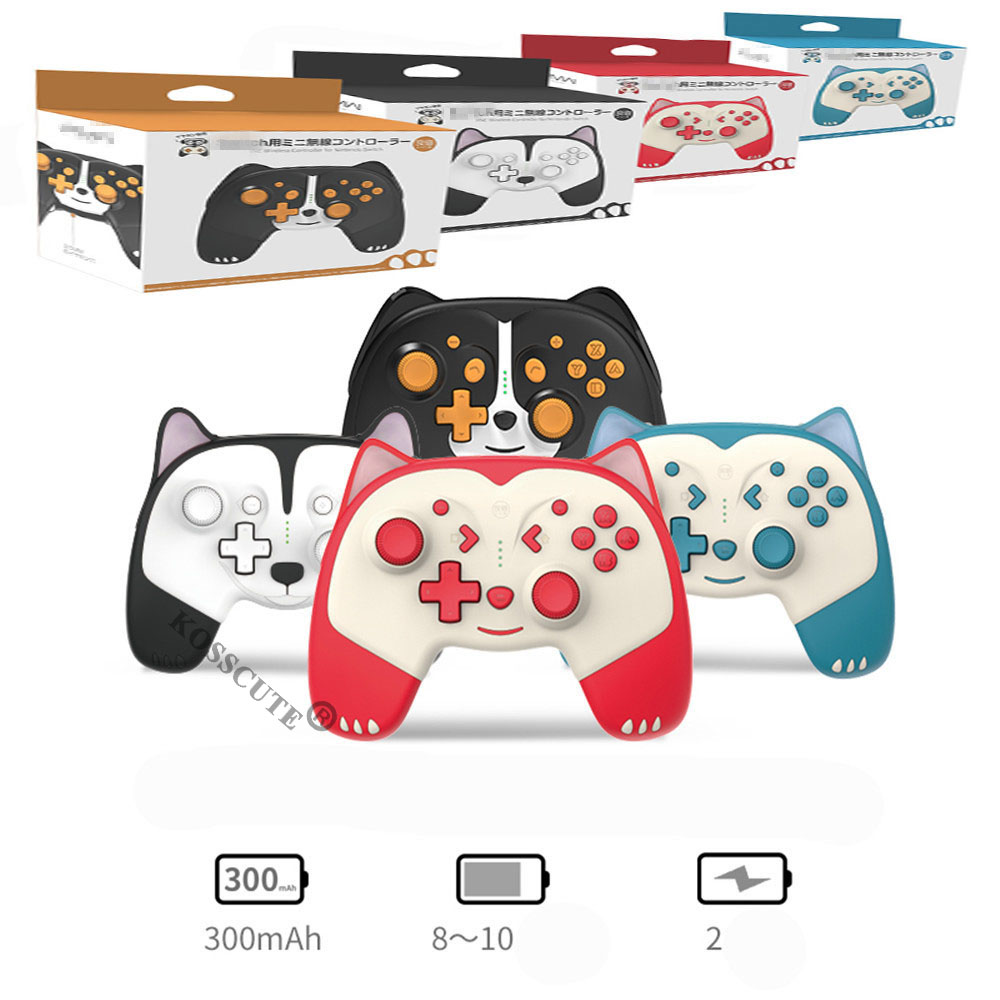2021 Wireless Bluetooth Controller Gamepad Accessorie Cartoon Animal Wake Game Handle For Nintendo Switch Lite For NS Small Hand