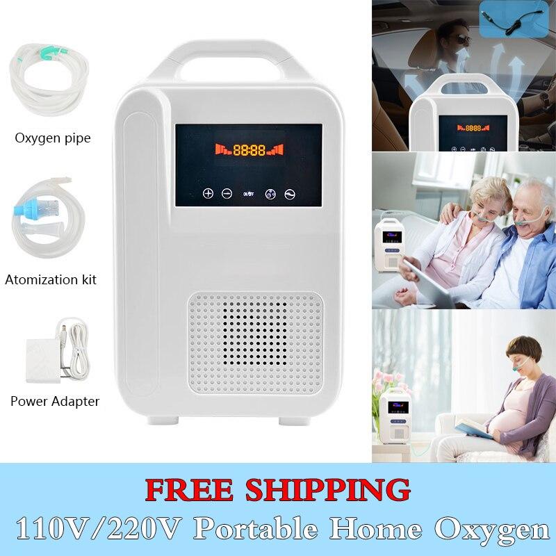 Tragbare Sauerstoff Konzentrator O2 Generatoren Luftreiniger Ventilator Startseite Ältere Schwangere Schlaf MINI Auto Sauerstoff Maschine
