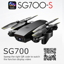 SG700-S FPV RC Drone Quadcopte with Camera Live Video 1080P HD Wide Angle Remote Toys Foldable RC helicopter Quadcopter