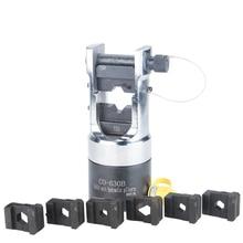 1 шт. 10kv-500kv кабельный провод клеммы 150-630mm2 Гидравлический кабель заземления обжимной инструмент провода зажим прессовочная машина без насоса
