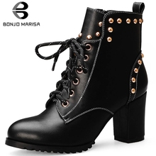 BONJOMARISA Big Size 32-43 New Rivet Decorating Booties Ladies Mature lace-up Ankle Boots Women 2019 High Heels Shoes Woman