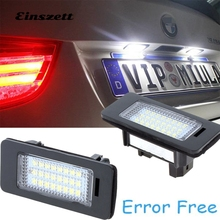 Einszett 1Pair Car LED Number License Plate Light For BMW E39 E60 E61 E70 E82 E90 E92 X1 X5 X6  Error Free Rear Lamp error free led license plate light for bmw e82 e88 e90 e92 e39 e60 e61 m5 sedan e70 x5 e71 e72 x6 5 series