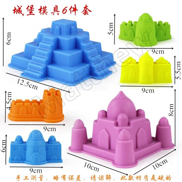 Children Beach Sand Toys For Kids Outdoor Beach Bucket Set Kinetic Sand Castle Molds Arenero Juegos De Playa Beach Toys CC50BT