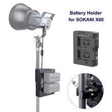 Suporte de bateria placa de montagem para sokani x60 fotografia luz acessórios