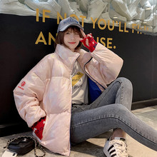 2019 Schoolgirl Bright Bread Down Cotton-padded Quilted Coat Ladies Autumn Winter Short Jacket Glossy Women's Bomber Jacket(China)