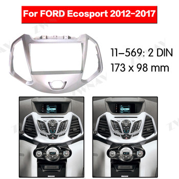 Radio Facia For FORD ECOSPORT 2012-2017 2DIN (UV SILVER Bracket dvd player Fascia Car Stereo Radio Installtion Dash