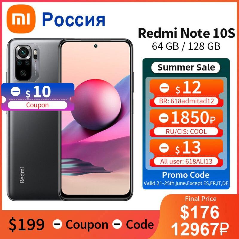 Глобальная версия Xiaomi Redmi Примечание 10 S 6 ГБ оперативной памяти, 64 Гб встроенной памяти/128 ГБ ROM 10 S мобильный телефон 64MP камера Helio G95 Octa Core 6,43