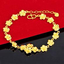24k желтое золото браслет для женщин песок цветок браслеты Очаровательная