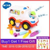 HOLA 836 Ambulance docteur ensemble de véhicule 2-en-1 bébé jouets semblant ensemble de médecin et Kit médical à l'intérieur bosse et aller jouet voiture avec des lumières
