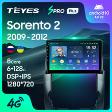 Leitor de vídeo multimídia de rádio do carro de kia sorento 2 xm 2009 - 2012 navegação gps android 10 nenhum 2din 2 din dvd