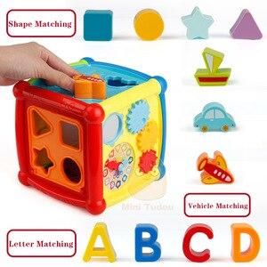 Image 2 - Çok fonksiyonlu müzikal oyuncaklar yürümeye başlayan bebek kutusu müzik elektronik oyuncaklar dişli saat geometrik blokları sıralama eğitici oyuncaklar