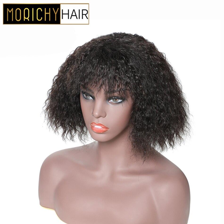 MORICHY Hair Bob Wig Brazilian Non-Remy Human Hair Afro Kinky Yaki Straight Wigs Natural Black Color Full Machine Wigs For Women