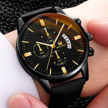 Relogio Masculino watch men's fashion sports stainless steel frame leather strap