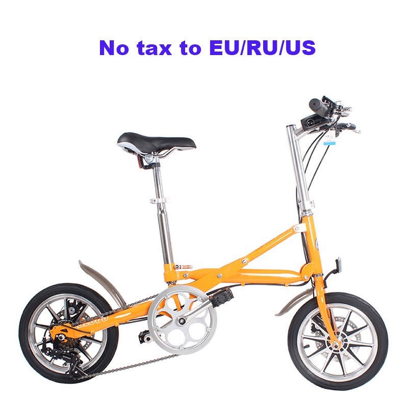 14-inch Folding Bicycle Aluminum Alloy 7-speed Lightweight Bike Can Be Pushed Away After Folding Aluminum Bicycle